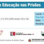 Seminário Educação nas Prisões acontece em São Paulo dia 11