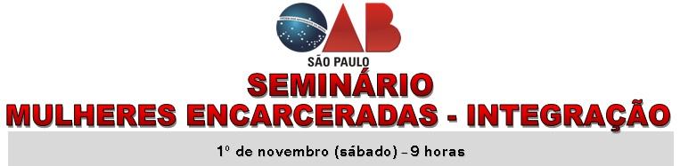 Seminario integracao OAB